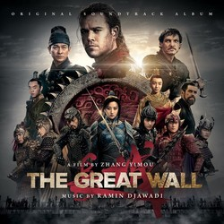 The Great Wall (vinyl)